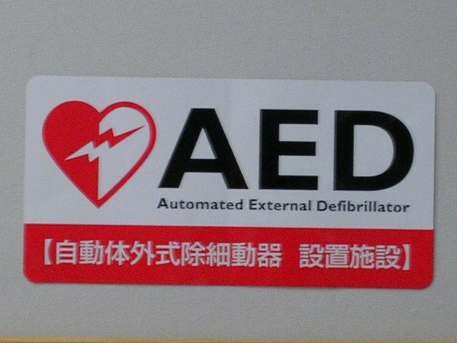 AED7935.JPG